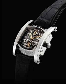 fb4e6f53446 Quotations from second hand watches Bulgari Assioma